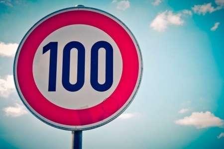 20210421 BGNU Meer belangstellenden bij uitvaarten maximaal 100 personen