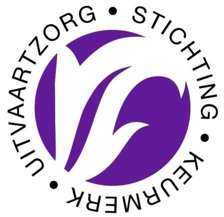 SKU Logo - BGNU