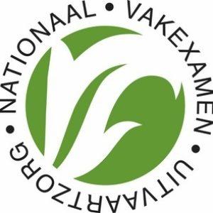 NaVU Logo - BGNU
